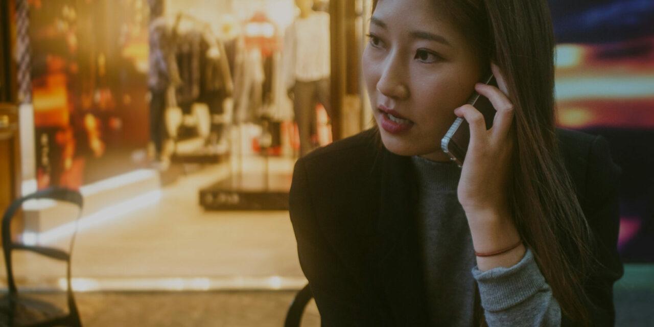 PIA DYMATRIX Branchenlösungen: Telekommunikation